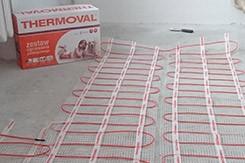 «Thermoval» — очень эффективный вариант для обогрева помещения!